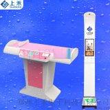 上禾科技  嬰幼兒身高體重秤SH-3008