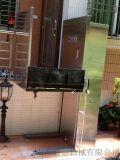 邢臺市液壓升降平臺垂直無障礙機械家裝小型電梯
