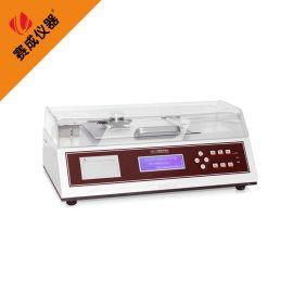 MXD-02塑料薄膜摩擦系数仪 塑料摩擦系数仪