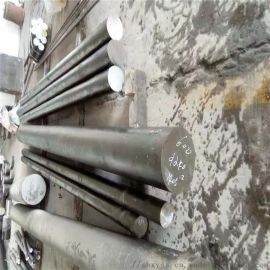 Inconel600合金棒圆钢管材