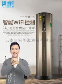 空气能热泵采暖安装要注意哪些空气源热泵供应厂家