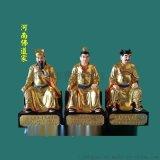 四值功曹树脂神像 道教神像 雕塑彩绘树脂玻璃钢