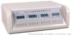 RYD-IIE型温热直流药物导入仪