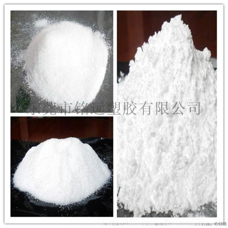 TPU 66D 高透明原料 TPU聚氨酯