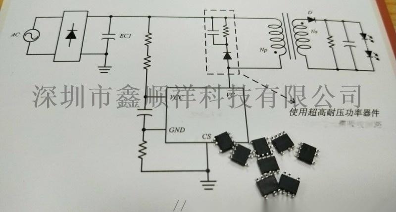 S6613 芯飞凌三极管 850V隔离方案