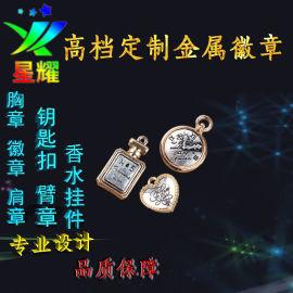 卡通金屬掛件汽車裝飾鑰匙扣掛件廣告促銷禮品鑰匙鏈