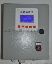 脉冲控制仪除尘器压差喷吹脉冲仪