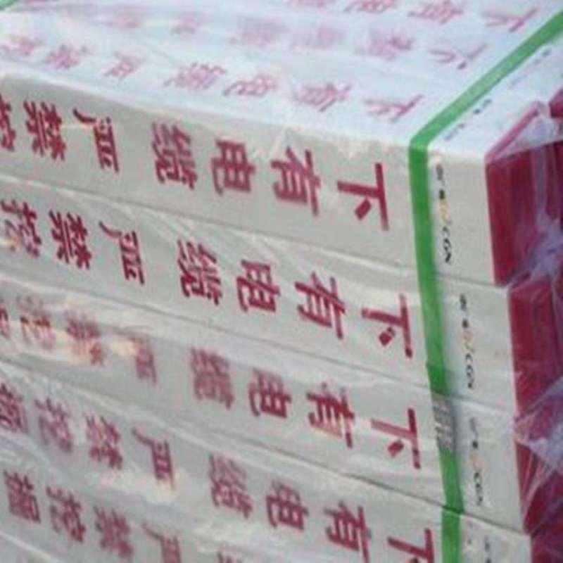 國標玻璃鋼限重輪廓樁 標誌樁 反光膜