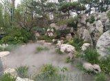 小区雾化降温 水雾降温设备 造雾机众策山水凉爽环境