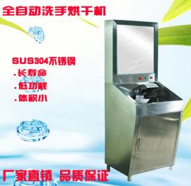 专业不锈钢洗手槽定制厂家可根据客户需求加工