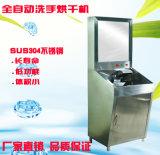 專業不鏽鋼洗手槽定制廠家可根據客戶需求加工