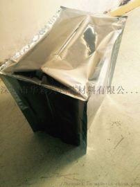 批发防静电袋屏蔽袋防潮立体四方形包装袋定做方底袋
