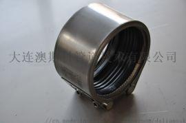 澳斯科折叠式管道连接修补器
