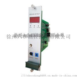 8500B-WY821胀差监控模块