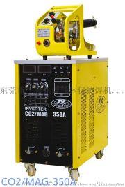 东莞精炫二氧化碳焊机 **精炫CO2气保焊机