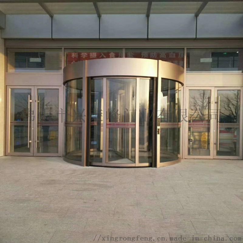 河源弧形玻璃自动旋转门 宾馆写字楼弧型旋转门