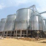千噸大型玉米立筒倉 糧食鋼板倉生產廠家