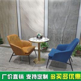 北欧沙发椅单人创意设计师休闲椅办公室酒店会所售楼商务洽谈桌椅