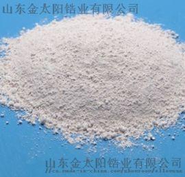 山东**陶瓷釉料用硅酸锆