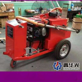 重庆合川区煤矿专用路面灌缝机视频太阳能加热灌缝机