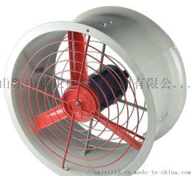 FBCZ(BKY)系列矿用地面防爆抽出式轴流通风机