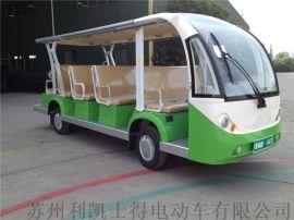 北辰房产15座电动游览   厂家四轮电瓶看房接送车