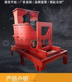 机械恒昌立式制砂机,移动式复合破碎机