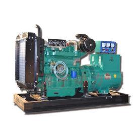50kw柴油发电机静音柴油发电机组的原理