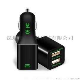 微公子一拖三车载充电器 双USB3.0手机快充