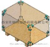 出口、免熏蒸、木箱、木包装箱、卡扣箱