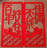各類紙製品鐳射切割加工金蔥紙鐳射切割加工
