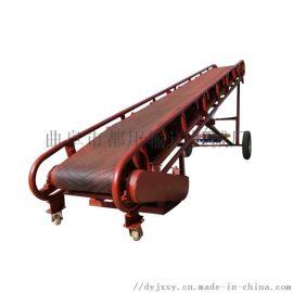 砂石装车皮带输送机 移动式V型槽散料输送机qc