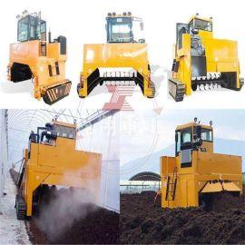 福建有机肥翻堆机解析工作原理及设备特点