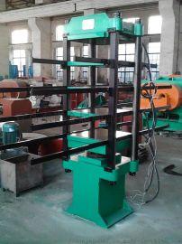 供应橡胶地砖硫化机、橡胶地砖成型机/五板四层地砖机