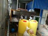 農村殺豬污水處理設備