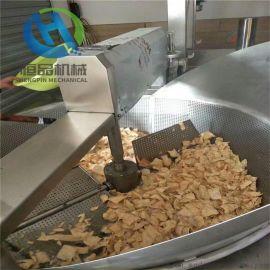 好口碑薯片油炸机 小型薯片油炸锅 节能薯条油炸机器