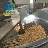 好口碑薯片油炸機 小型薯片油炸鍋 節能薯條油炸機器