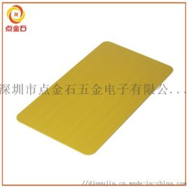 铝合金型材加工 铝合金外壳冲压厂家