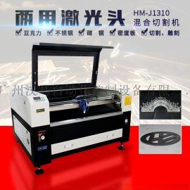 汉马布料激光切割机多少钱一台?亚克力混切激光切割机