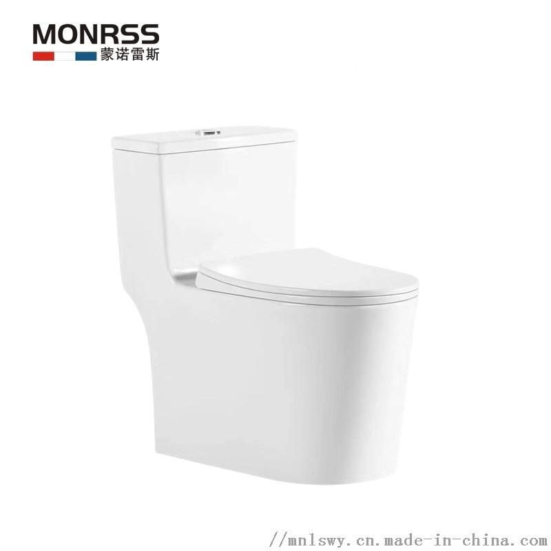 蒙诺雷斯1809坐便器 虹吸式大管道马桶