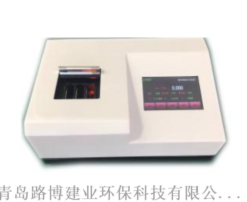 LB-4020型水質多參數檢測儀