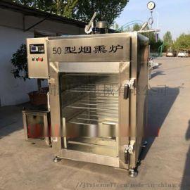 全自动烟熏炉,腊肉腊肠烟熏炉,烟熏炉多少钱