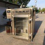 全自動煙燻爐,臘肉臘腸煙燻爐,煙燻爐多少錢