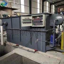高效平流式溶气气浮机