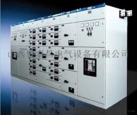 低GCK压抽屉式配电柜