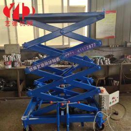 电动液压升降机小型简易厂房仓库货物提升机