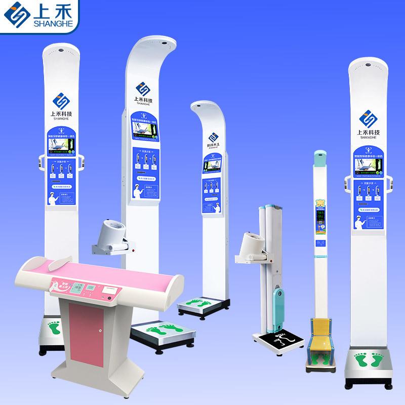 遼陽智慧體檢稱體重秤 身高體重測量儀廠家直銷