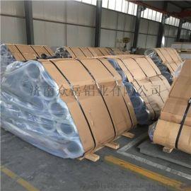 0.5毫米保温铝皮、电厂化工厂专用防腐铝卷