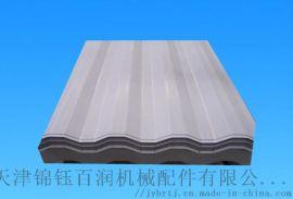 集装箱侧板压制压型标准非标准侧板五波浪瓦楞镀锌板