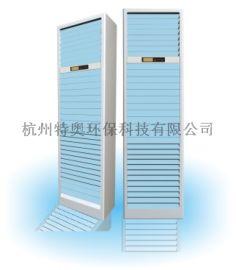 百科特奥柜式动静态空气净化消毒器,空气净化机